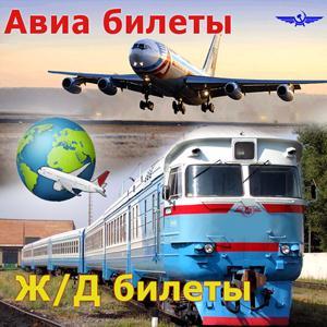 Авиа- и ж/д билеты Анциферово