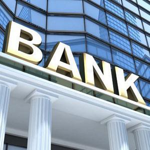 Банки Анциферово
