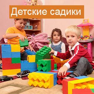 Детские сады Анциферово