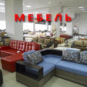 Магазины мебели Анциферово