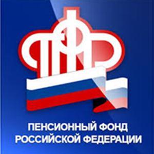 Пенсионные фонды Анциферово