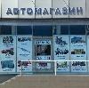 Автомагазины в Анциферово