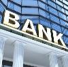 Банки в Анциферово
