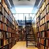 Библиотеки в Анциферово