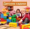 Детские сады в Анциферово
