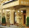 Гостиницы в Анциферово