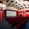 Кинотеатры в Анциферово