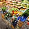 Магазины продуктов в Анциферово