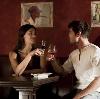 Рестораны, кафе, бары в Анциферово