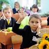 Школы в Анциферово