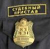 Судебные приставы в Анциферово