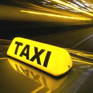 Такси Анциферово